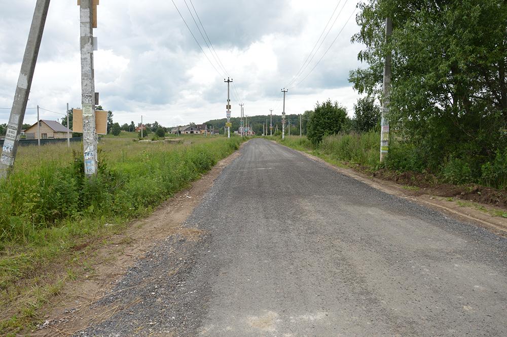 Дорога к поселку