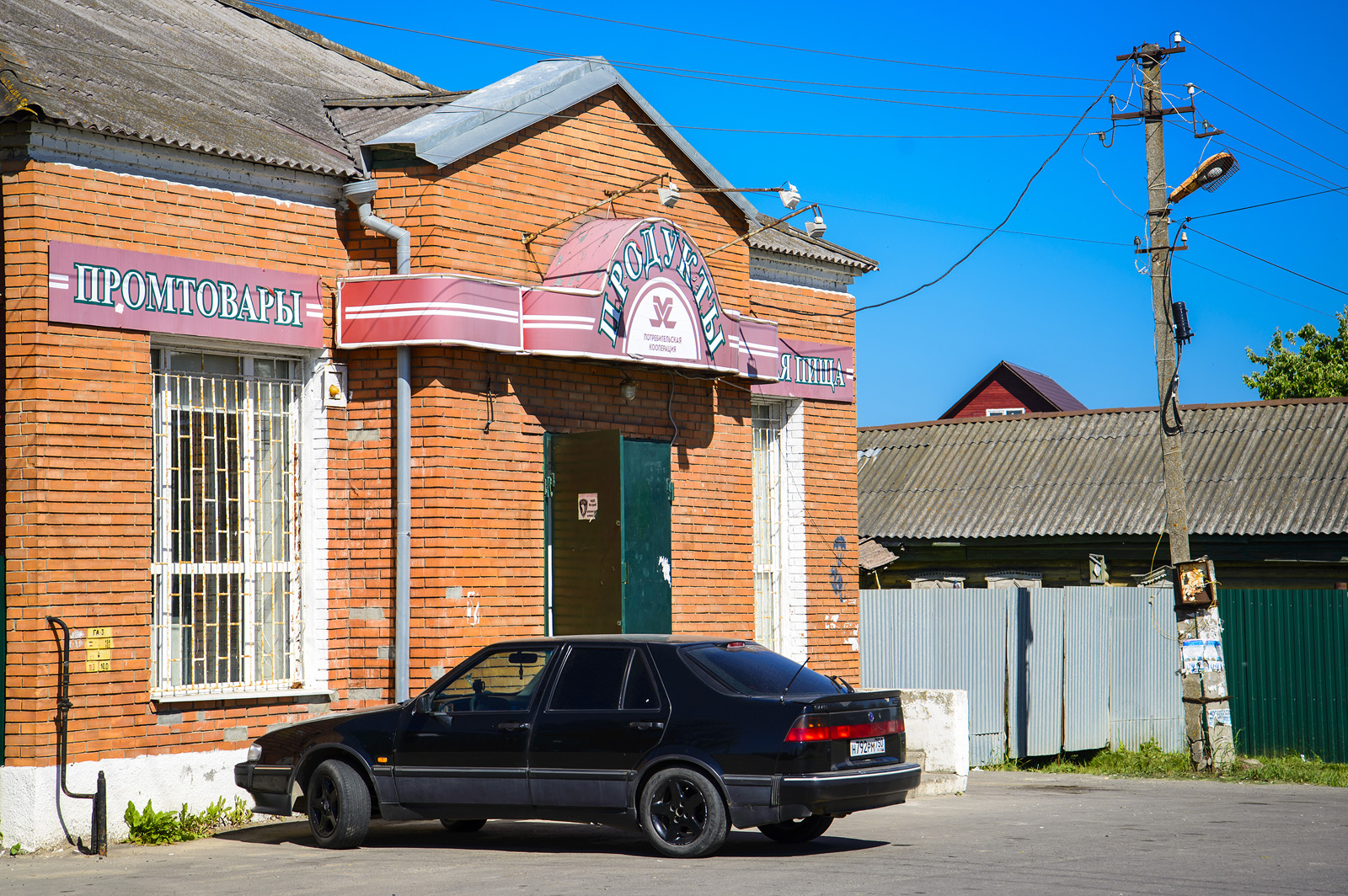 Магазин на повороте к Морозово