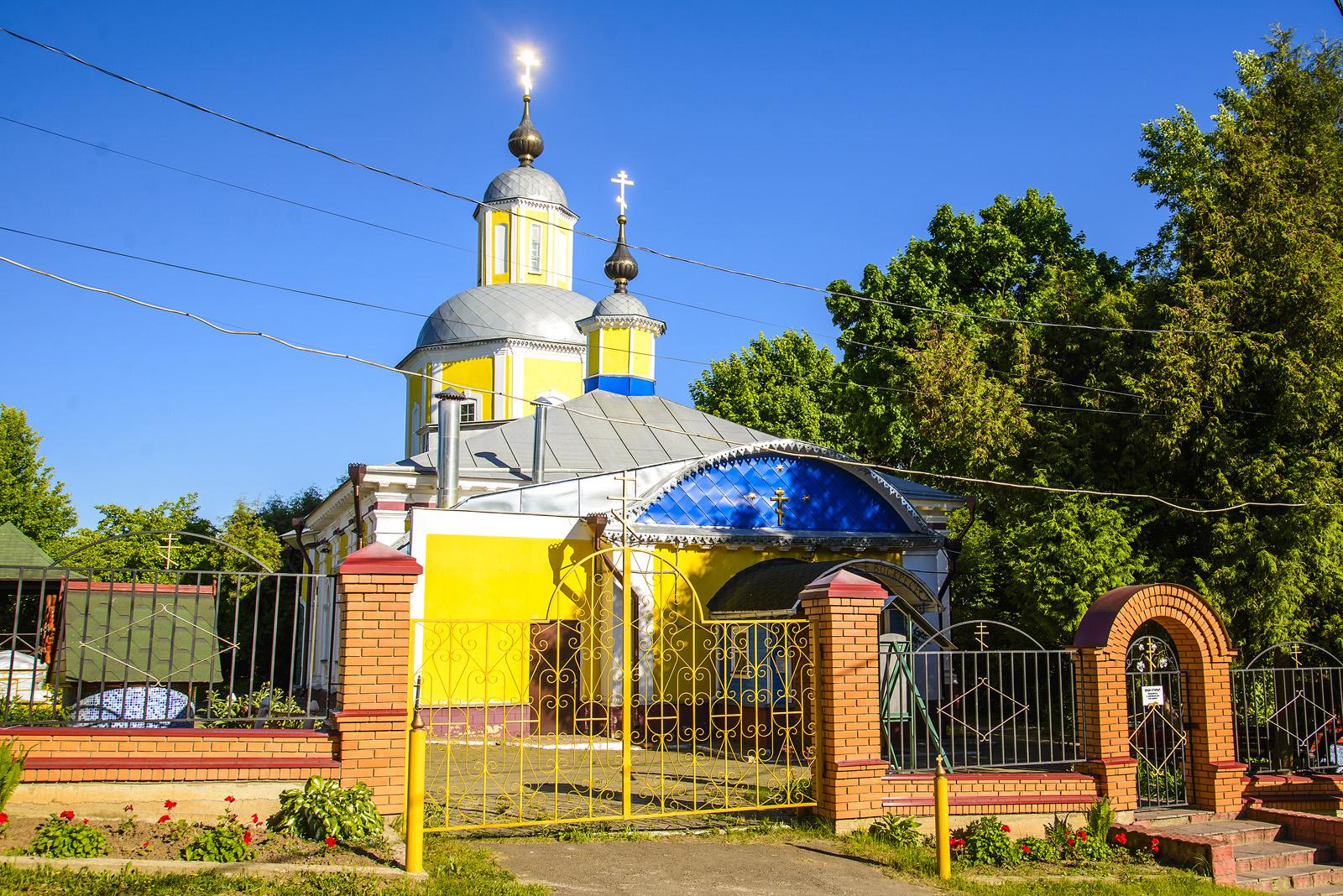 Храм в Татаринцево